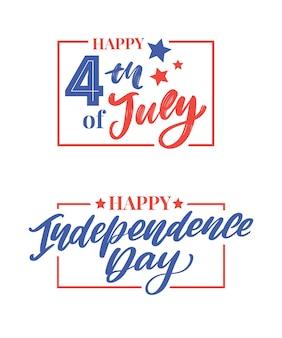 Счастливого 4 июля набор надписи