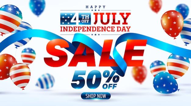 7月4日のポスターのハッピー4。多くのアメリカの風船の旗を持つアメリカ独立記念日のお祝い。 Premiumベクター