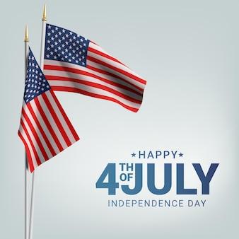 Поздравление с 4 июля днем независимости сша