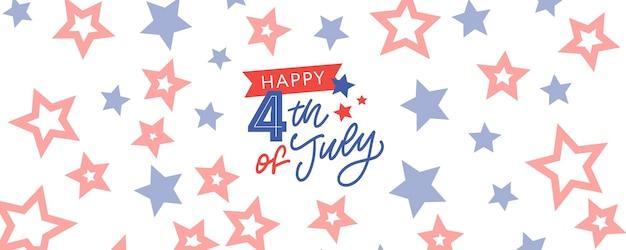 Счастливого 4 июля