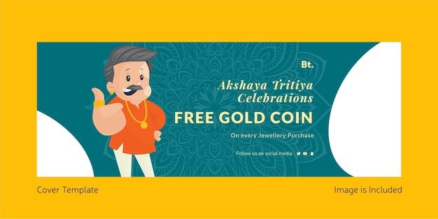 Happy akshaya tritiya celebrations cover page