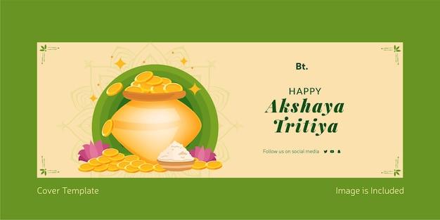 Happy akshaya tritiya cover page