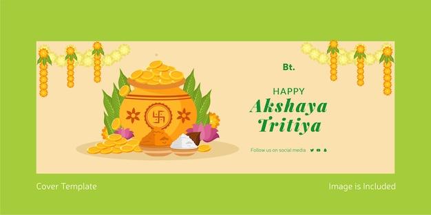 Happy akshaya tritiya festival cover page
