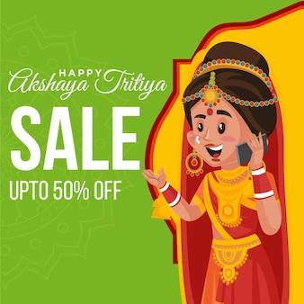 Happy akshaya tritiya sale banner design template