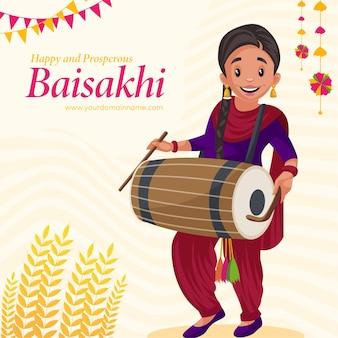 행복하고 번영하는 인도 축제 baisakhi 인사말 카드 디자인