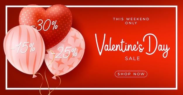 Счастливый и безопасный день святого валентина с сердцем из воздушных шаров