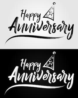 결혼 기념일 축하 문자