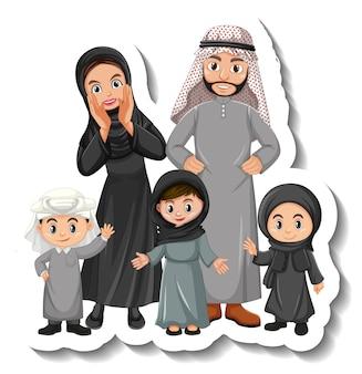 白い背景の上の幸せなアラブ家族の漫画のキャラクターのステッカー