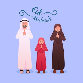 Happy arabian family greeting eid mubarak cartoon illustration