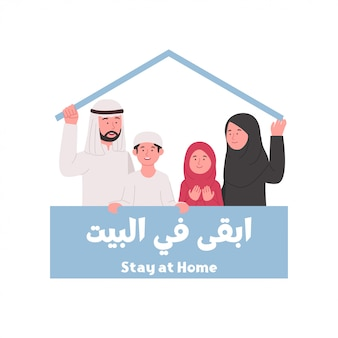 Happy arabian family stay at home concept illustration