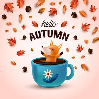 커피 컵 안에 여우가 있는 행복한 가을 인사말 배경