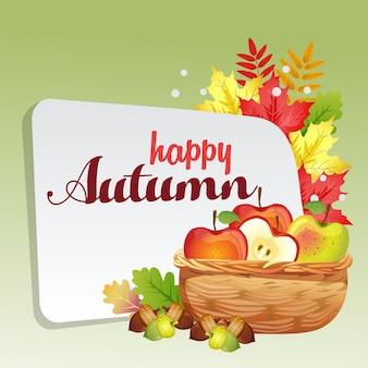 Счастливая осень с корзиной яблока