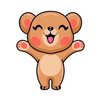Счастливый ребенок бурый медведь мультфильм