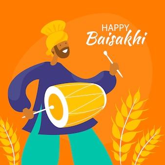 Felice concetto di evento baisakhi