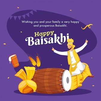 Happy baisakhi festival with dancing punjabi man, traditional instrument, and turban.