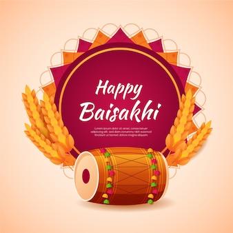 Happy baisakhi flat design background with drum