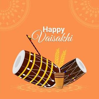Happy baisakhi flat design background