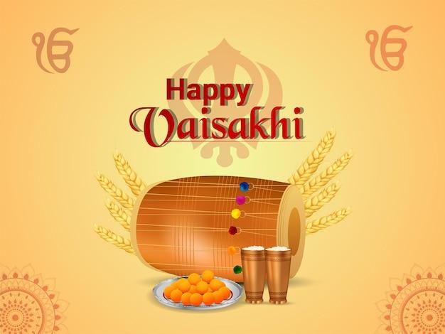 Happy baisakhi greeting card