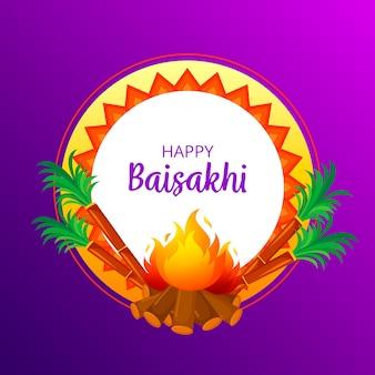 Плоский стиль happy baisakhi