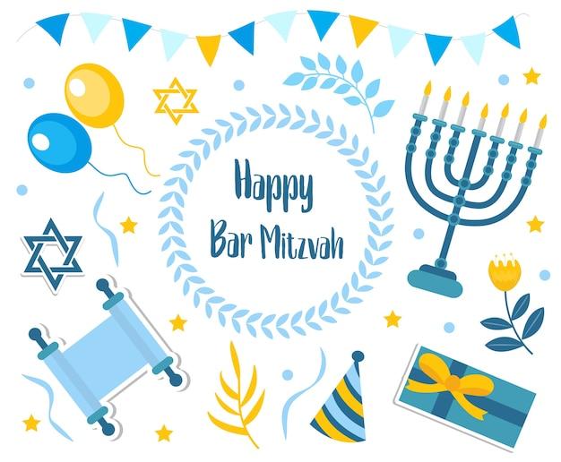ハッピーバルミツワーセット。ユダヤ教の祝日の誕生日のコレクション