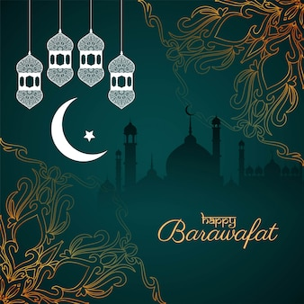 Happy barawafat artistic islamic greeting card