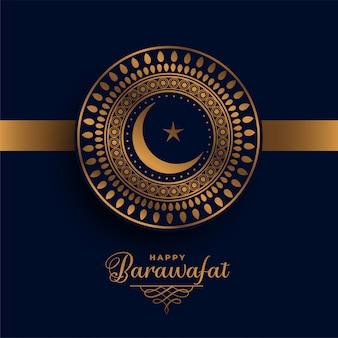 Happy barawafat background
