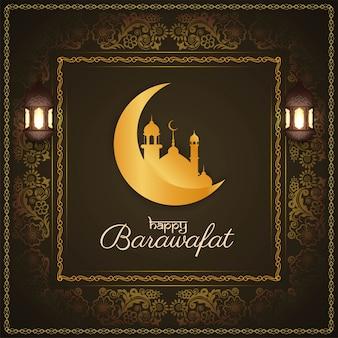 Happy barawafat beautiful elegant frame greeting card