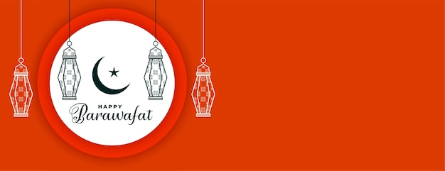 Happy barawafat festival orange banner  with lamps