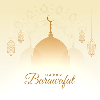 Happy barawafat islamic festival greeting card design