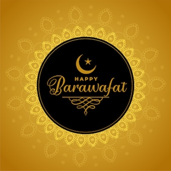 Happy barawafat islamic festival wishes card