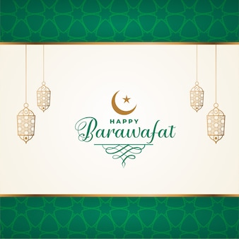 Happy barawafat islamic style decorative greeting card design