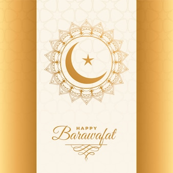 Happy barawafat wishes card decorative background