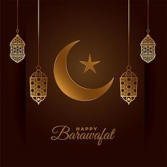 Happy barawafat красивая праздничная открытка