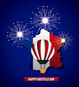 幸せなバスティーユの日