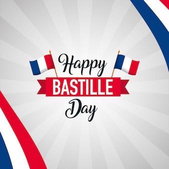 행복한 바스티유의 날