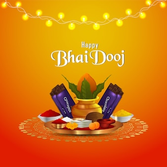Счастливый бхаи дудж и творческий