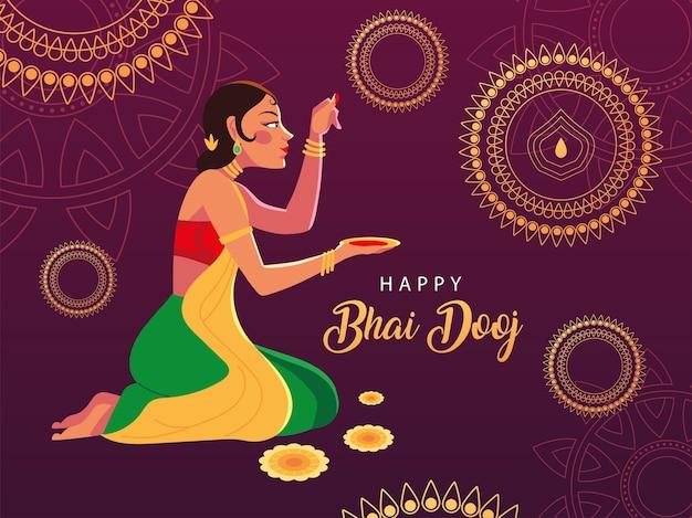 Счастливый бхаи дудж и индийская женщина мультфильм с дизайном чаши, фестивалем и темой празднования