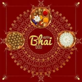 プージャタリと背景を持つ幸せなバイドゥージのお祝い