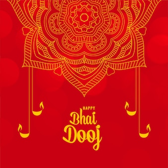 Happy bhai dooj festival ceremony decorative illustration