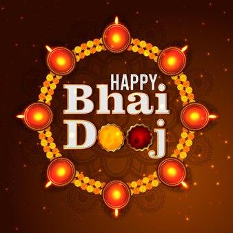 형제 자매 축하의 행복한 bhai dooj 축제