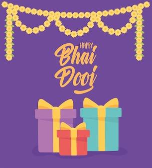 Happy bhai dooj, подарочные коробки, цветы, украшение, иллюстрация, праздник индийской семьи