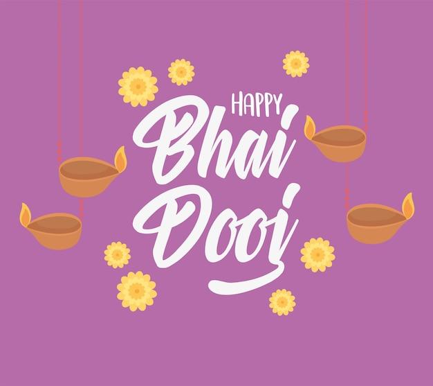 Счастливый бхаи дудж, подвесные лампы и украшение цветами, иллюстрация празднования индийской семьи