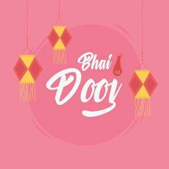Счастливый бхаи дудж, украшение подвесных фонарей, иллюстрация празднования индийской семьи