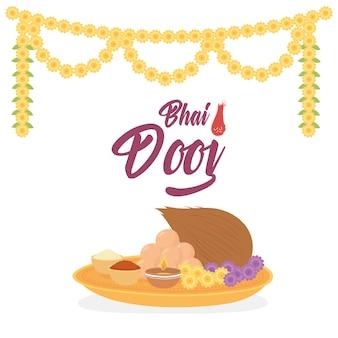 Happy bhai dooj, indian family celebration food and floral flowers decoration illustration