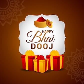 해피 bhai dooj 인도 축제 축하 배경