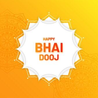 Счастливый бхаи дудж индийский фестиваль иллюстрация