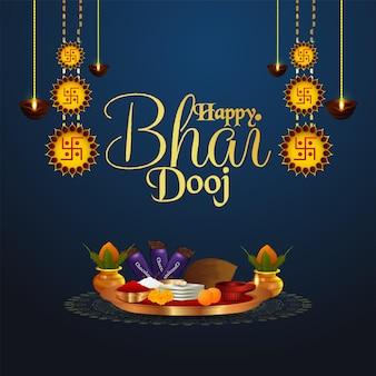 푸자 thali와 함께 행복 bhai dooj 초대 인사말 카드