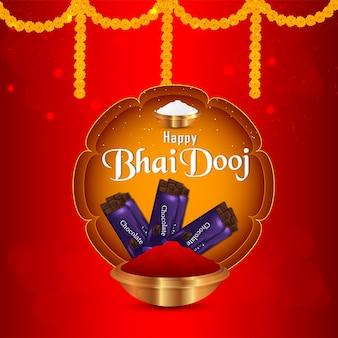 Happy bhai dooj, фестиваль индийских традиций