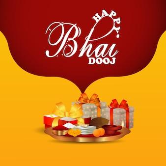 창의적인 삽화가 있는 행복한 bhai dooj 전통 인도 축제 인사말 카드