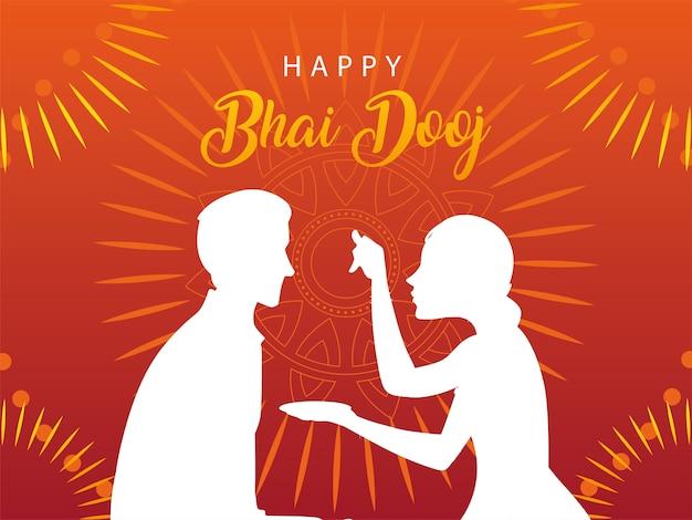Счастливый бхаи дудж с индийским дизайном силуэта женщины и мужчины, темой фестиваля и празднования